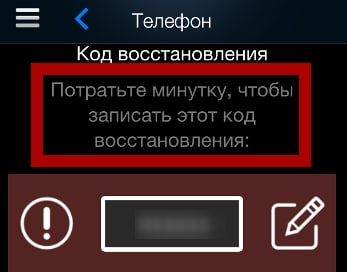Как включить Steam Guard Mobile Authenticator?